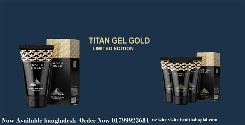 Titan gel Gold Limited